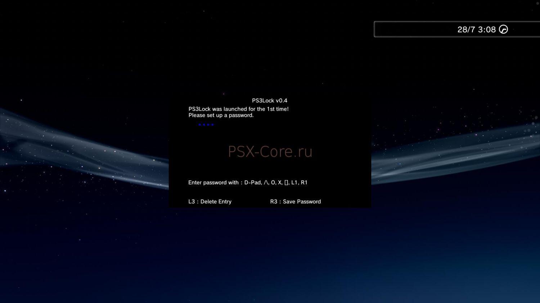 скачать прошивку для ps3 slim 4 75 custom firmware 4 75 ferrox - Prakard