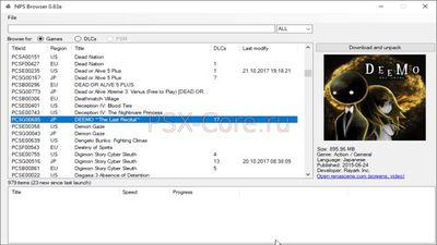 Сборник программ для ПК - Страница 5 - PSX-Core ru - Программное
